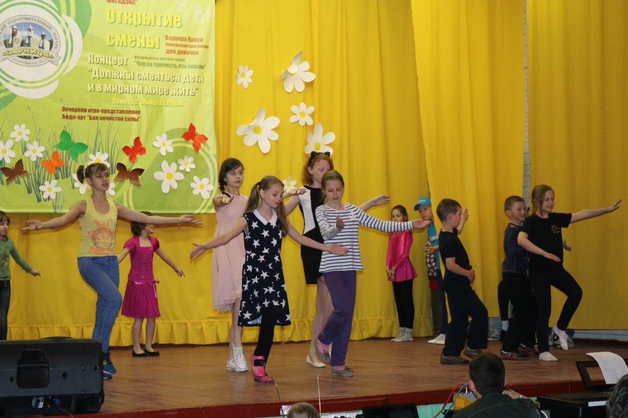 Сценарий родительского дня в лагере концерт