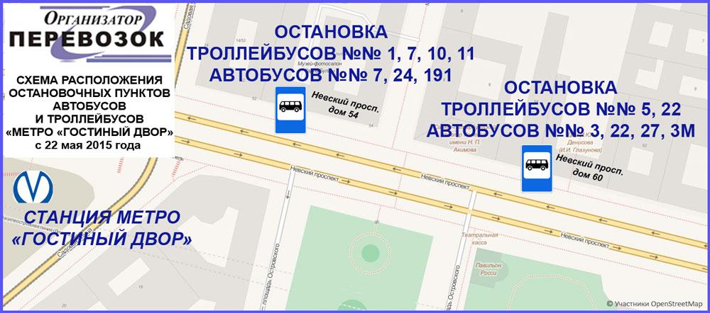 Русской автобус 2м гостиный двор роль