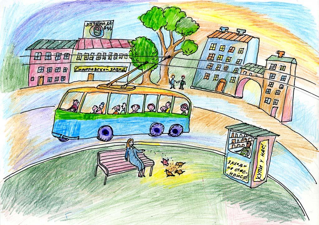 Город настоящего картинки и рисунки для детей