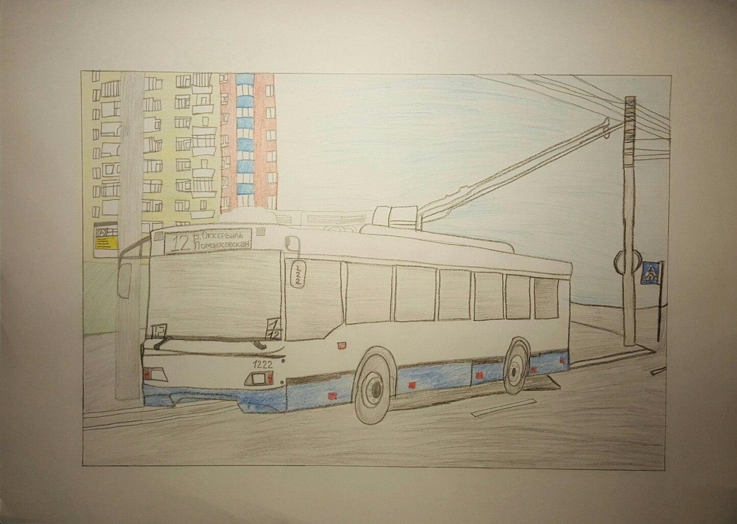 Картинки для детей нарисованные троллейбус