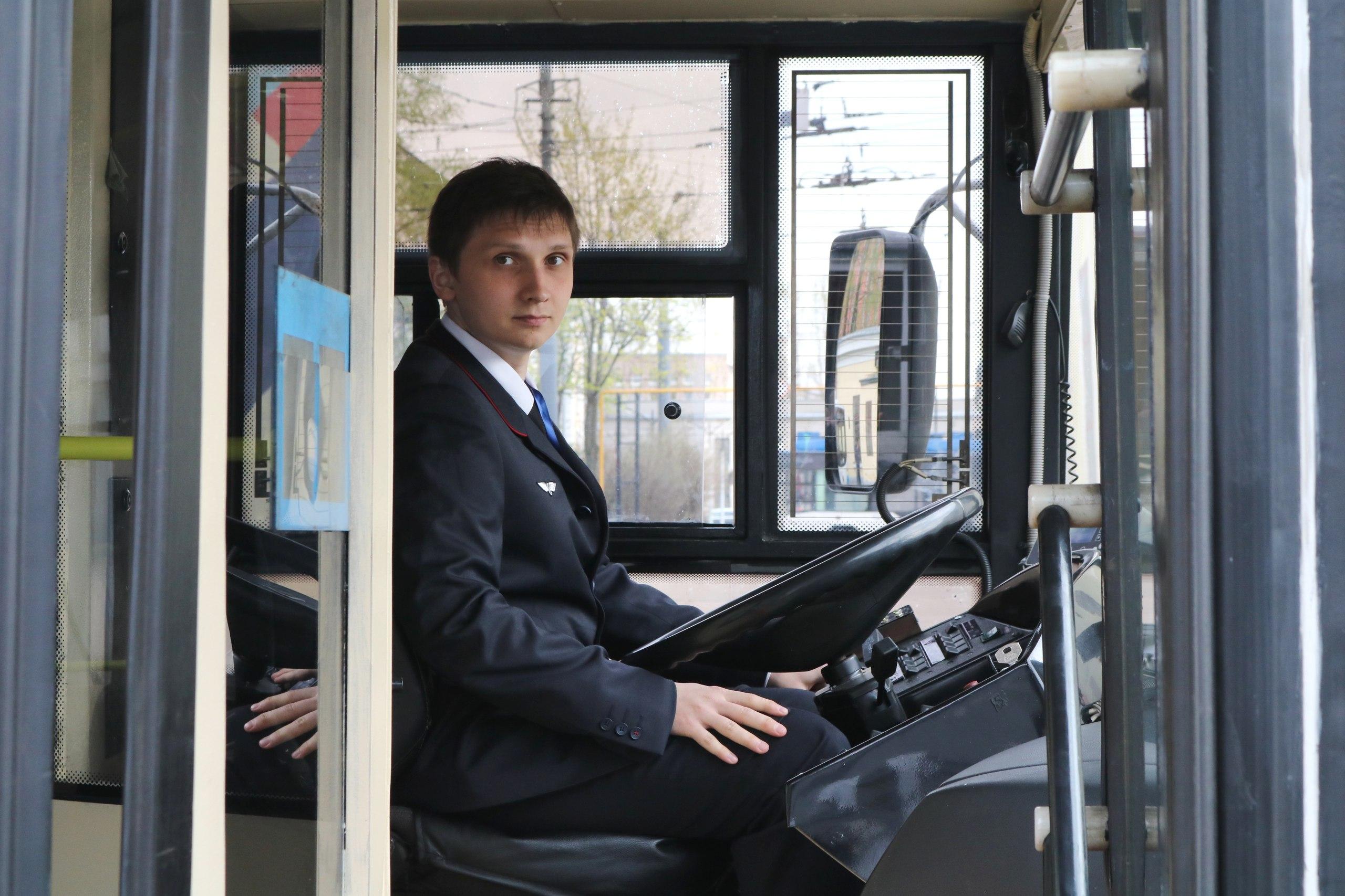 водитель у начальницы картинки мой взгляд