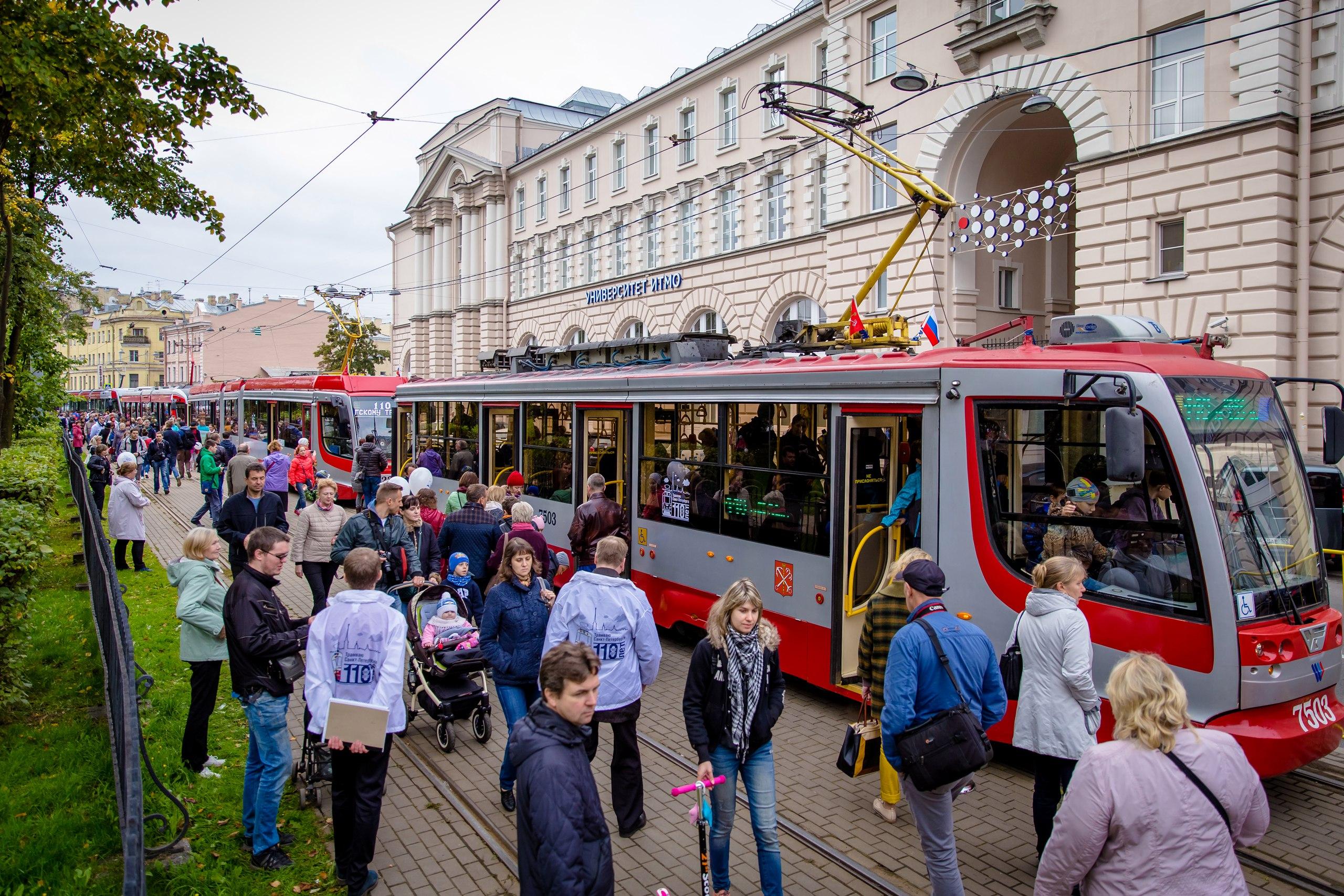 Днем рождения, открытки с днем рождения с трамваем