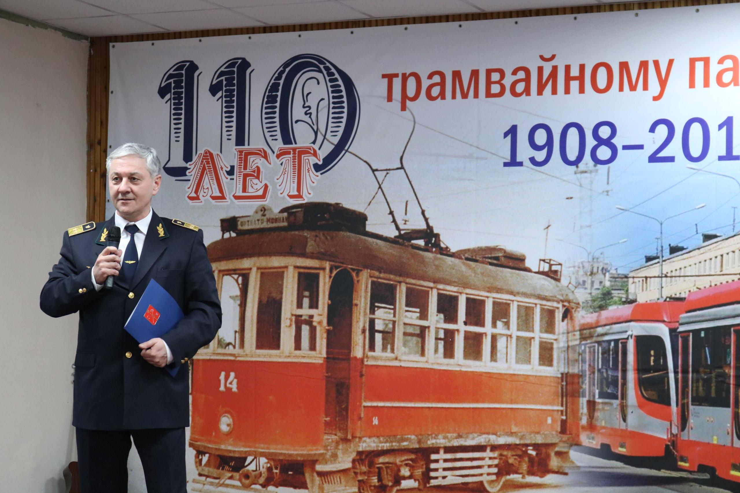 Открытки с днем рождения с трамваем, смешная животными