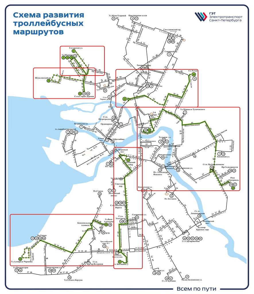 Карта маршрутов троллейбуса (2018)