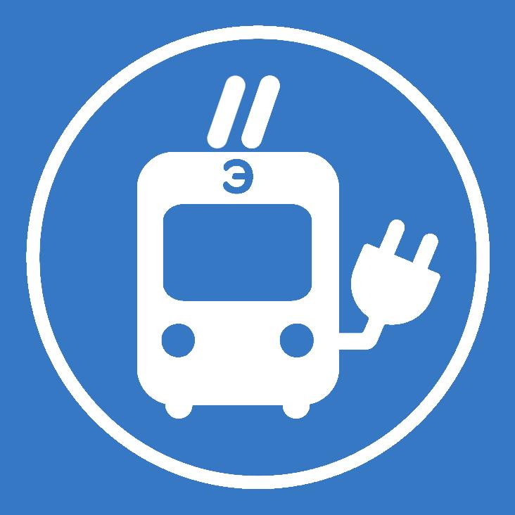 Электробус с динамической подзарядкой